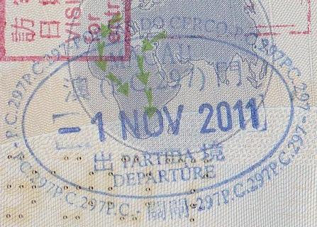 Emigración: Macao (Cortesía: Juan Carlos Herrera)