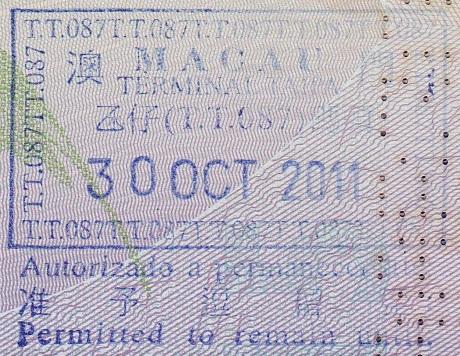 Inmigración: Macao (Cortesía: Juan Carlos Herrera)