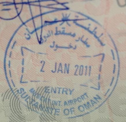 Inmigración: Aeropuerto Internacional de Mascate, Omán