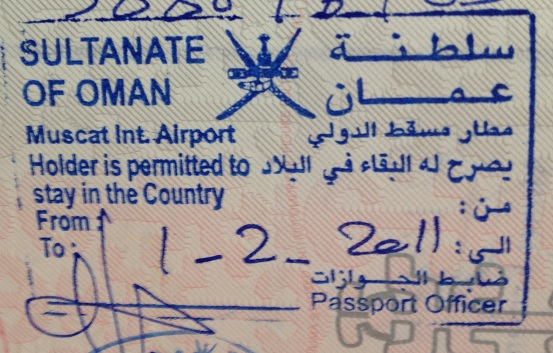 Permiso de Ingreso: Aeropuerto Internacional de Mascate, Omán