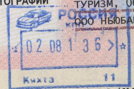 Emigración: Rusia (Cortesiá: Adrià)
