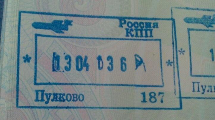 Inmigración: Aeropuerto Internacional de San Petersburgo, Rusia (Cortesía: Aviación y Turismo)