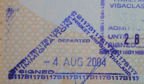 Emigración: Aeropuerto Internacional de Phuket, Tailandia (Cortesía: Luis Miguel Barquillo)