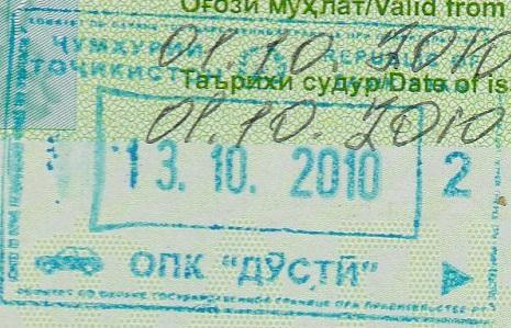 Permiso de Entrada: Tayikistán (Cortesía: Juan Carlos Herrera)