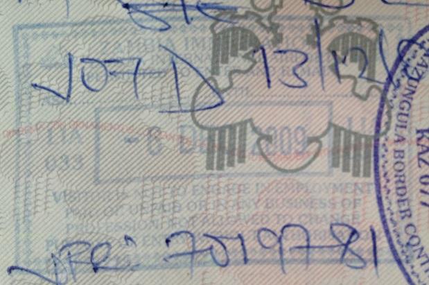Inmigración: Aeropuerto Internacional de Lusaka, Zambia