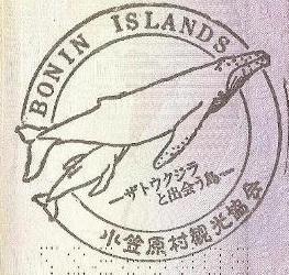 BONIN ISLAND