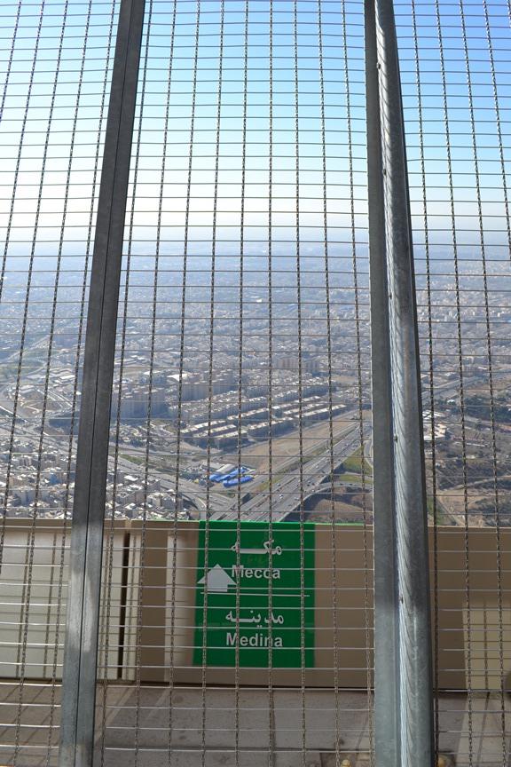 Teherán vista desde la Torre Milad