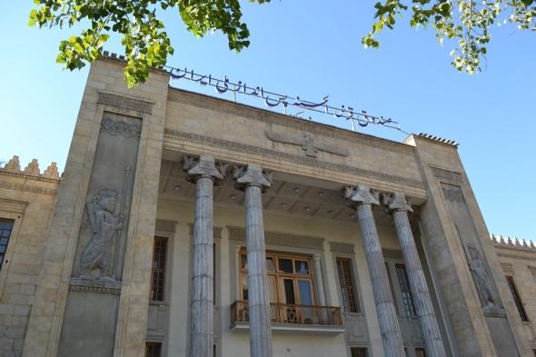 Uno de los edificios del Complejo del Banco Central de Irán