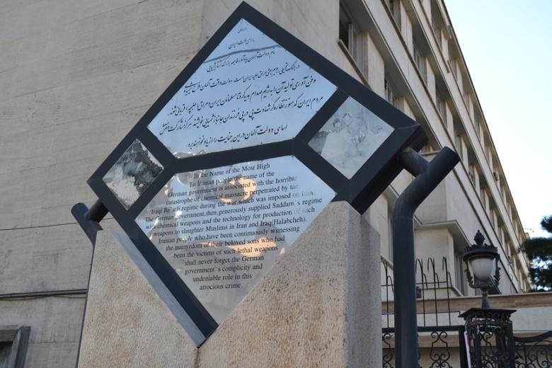 Mensaje frente a la Embajada de Alemania en Teherán