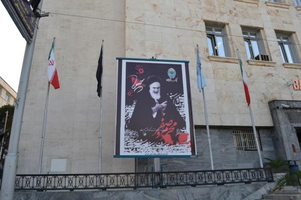 Banco Central de Irán