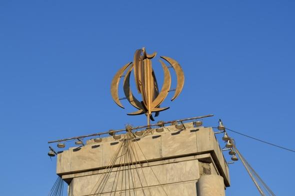 Plaza Imam Khomeini en el Centro de Teherán