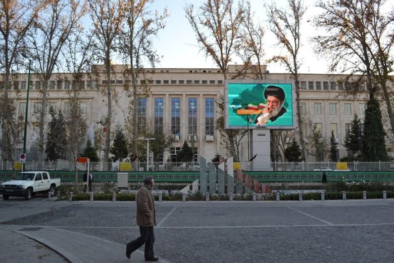 Ministerio de Finanzas en el Centro de Teherán