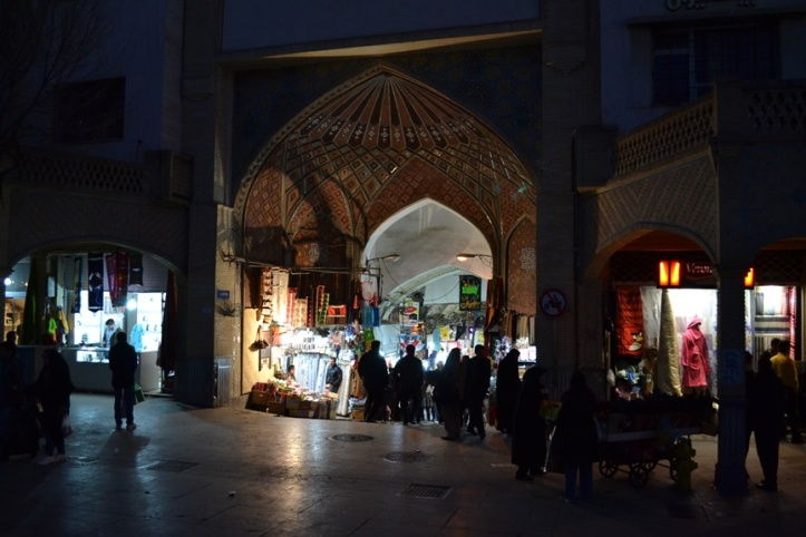 Entrada al Gran Bazar de Teherán