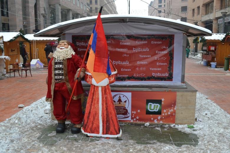 2013.12.20 Yereván, AM (114)