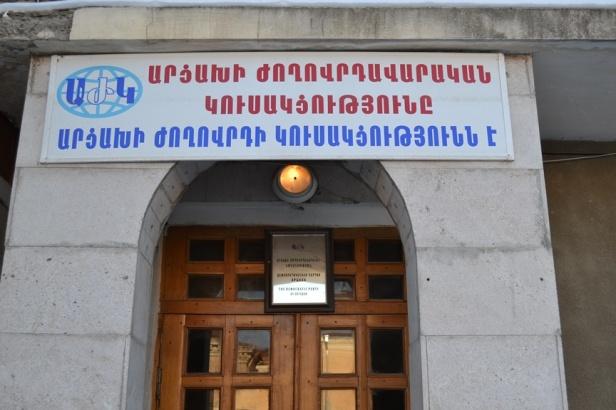 Sede del Partido Democrático de Nagorno-Karabakh