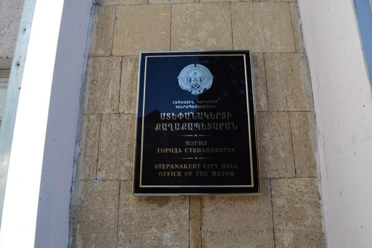 Alcaldía de Stepanakert
