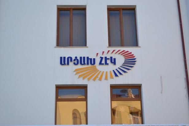 Televisión Nacional de Nagorno-Karabakh