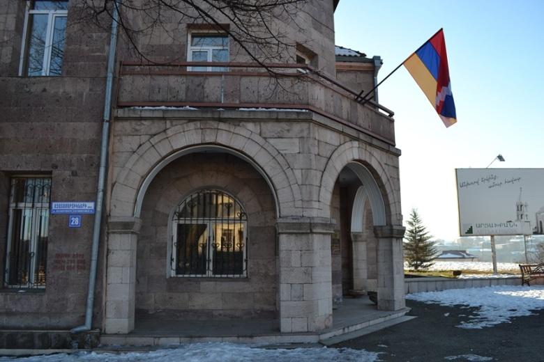 Ministerio de Relaciones Exteriores de Nagorno-Karabakh