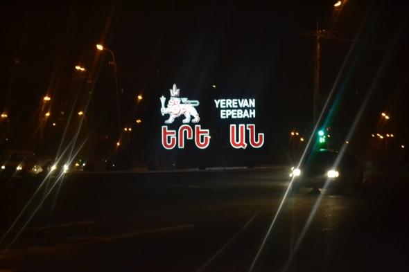 2013.12.19 Yereván, AM (11)