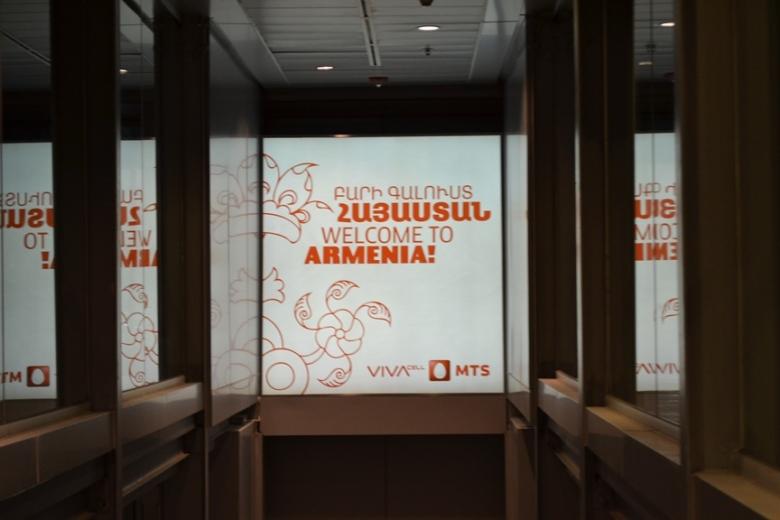 2013.12.19 Yereván, AM (6)