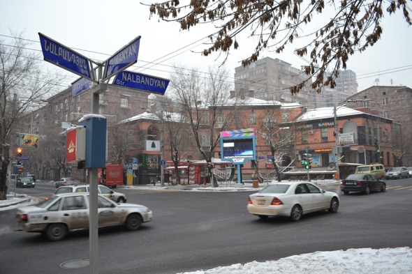 Centro de Yereván, Armenia