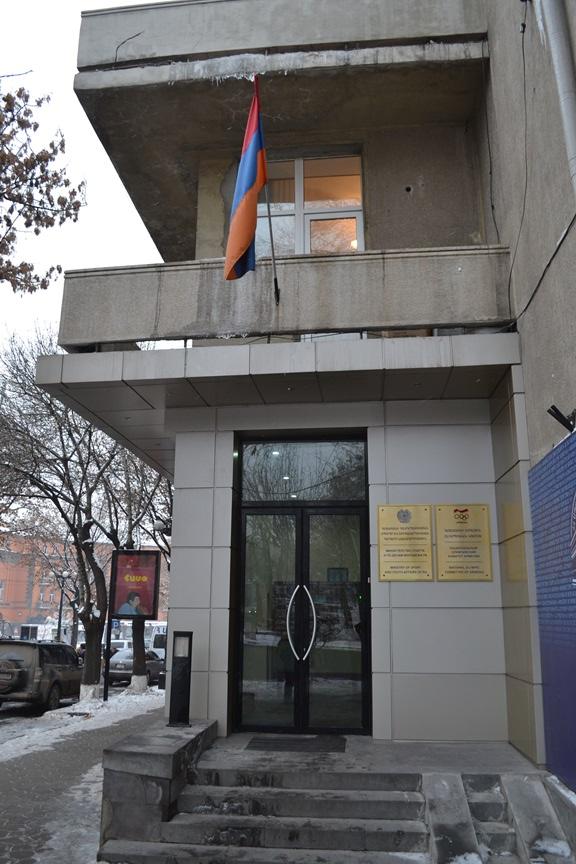Comité Olímpico Armenio