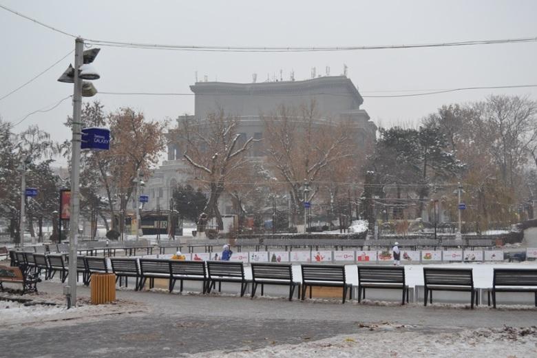 Pista de hockey en el centro de Yereván