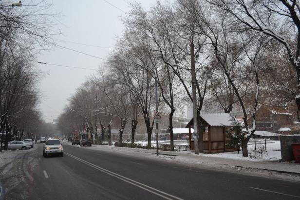 Parque Circular en el límite exterior del centro de Yereván