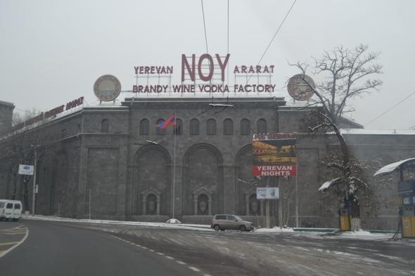 Fábrica de licores Noy