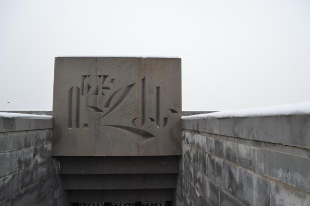 Entrada al edificio del Museo del Genocidio Armenio. Se supone que al fondo se ve el Monte Ararat en la distancia.