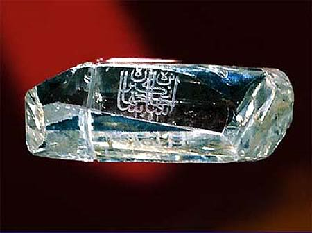 Diamante del Sha (Fuente)
