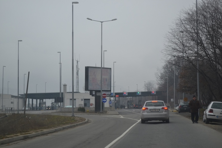 Frontera entre Macedonia y Kosovo (lado Macedonio)
