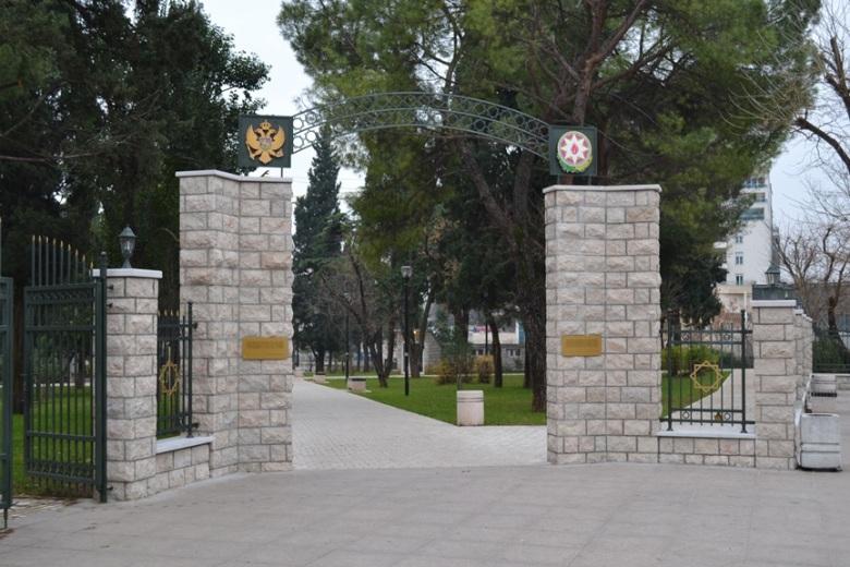 Parque de Azerbaiyán
