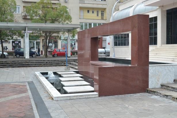Fuente en la Plaza de la República de Podgorica