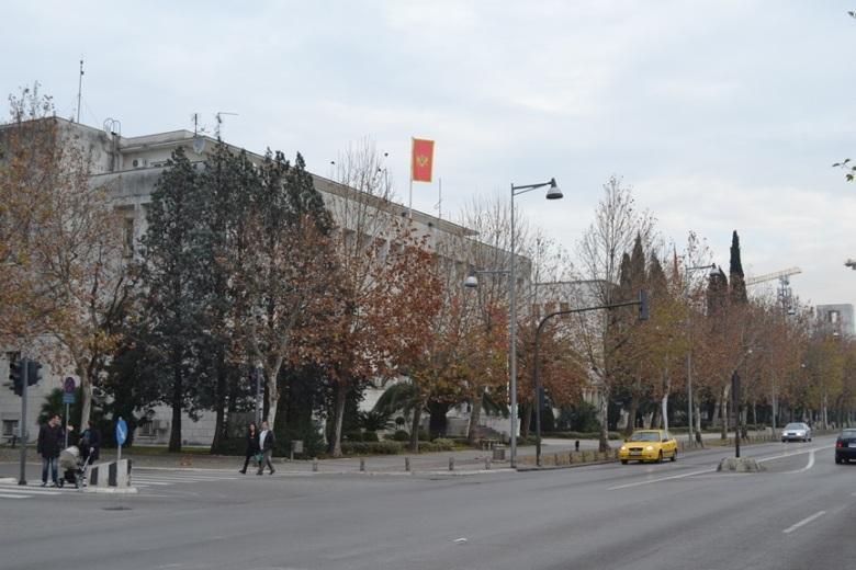 Centro de Podgorica