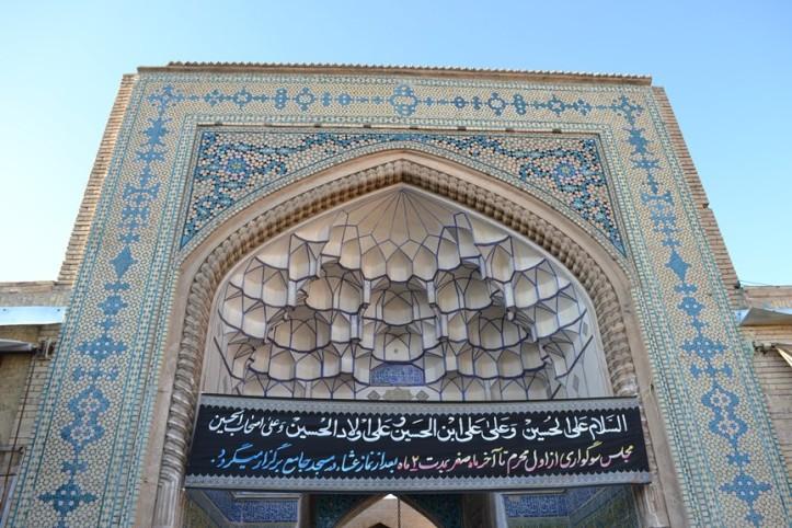 Entrada a la Mezquita Jameh desde el Gran Bazar de Isfahán