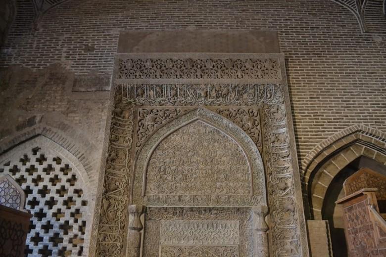 Interior de la Mezquita Jameh