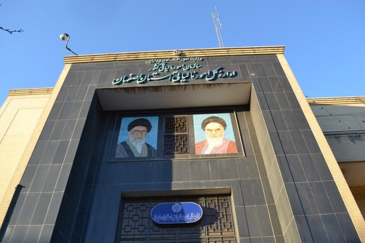 Y no podían faltar los Ayatolás en la fachada de los edificios públicos en Isfahán