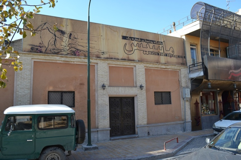 Barrio Armenio de Isfahán
