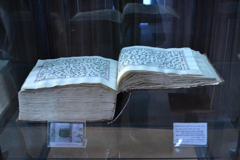 Corán personal del Sha Abbas I en Chehel Sotoun