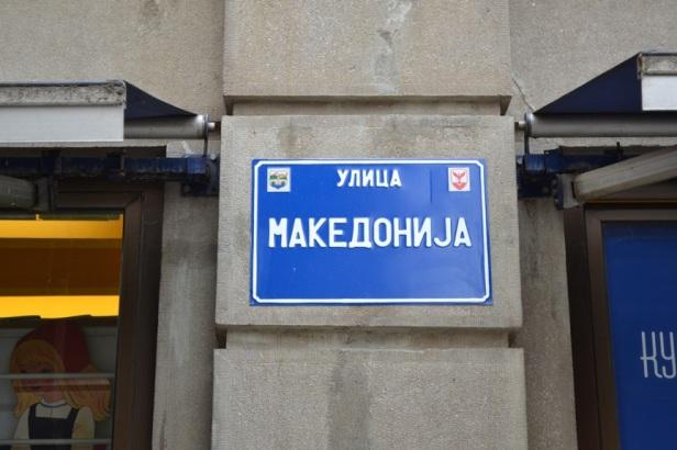 Calle Macedonia