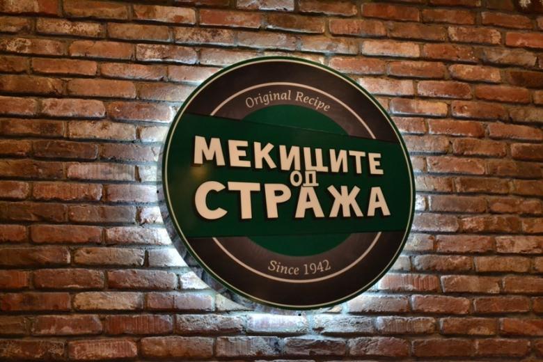 Y aquí es donde se toman el café :)