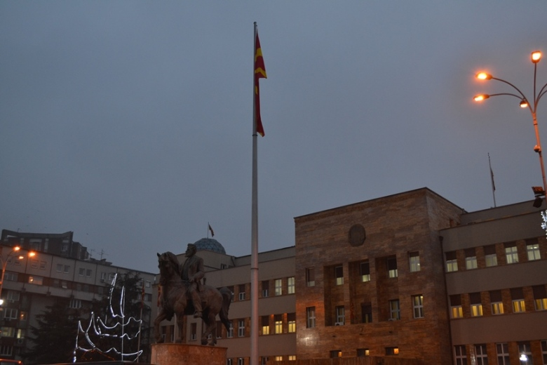 Parlamento de Macedonia
