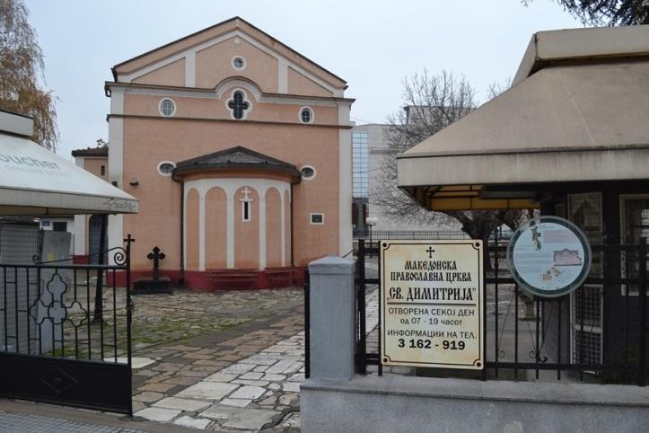 Iglesia en la Municipalidad de Čair