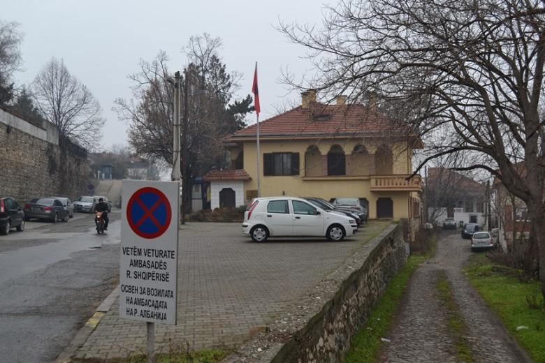 Embajada de Albania en Skopje