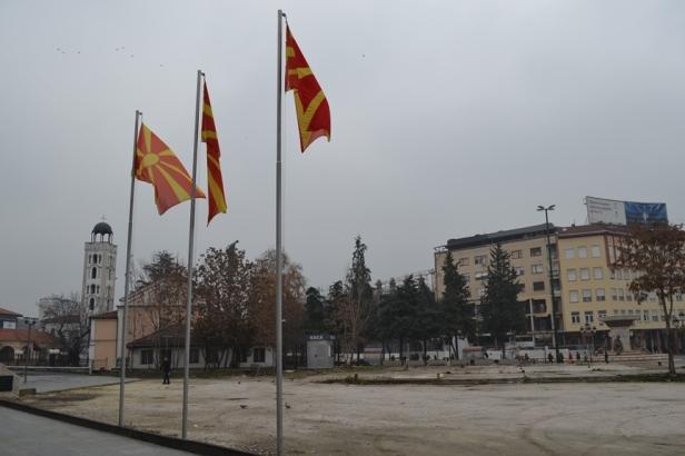 Vista de la municipalidad de Čair desde el Museo del Holocausto de los judíos macedonios