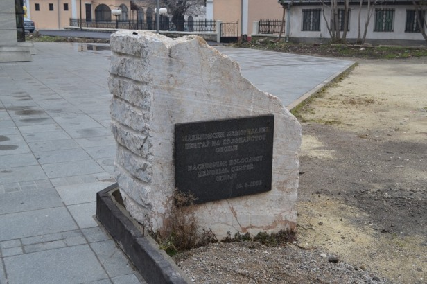 Museo del Holocausto contra los judíos macedonios