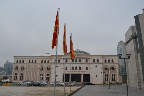 Museo de la lucha Macedonia por la Independencia