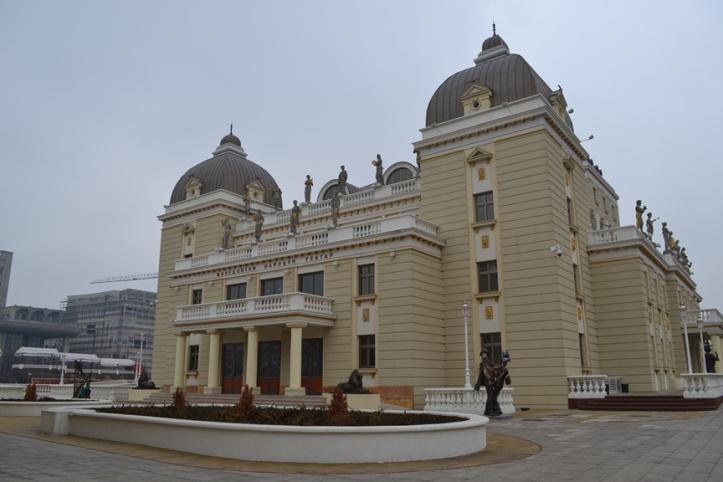 Teatro Nacional Macedonio