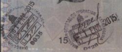 Sellos de ingreso a Honduras (Cortesía: Gato Cósmico)